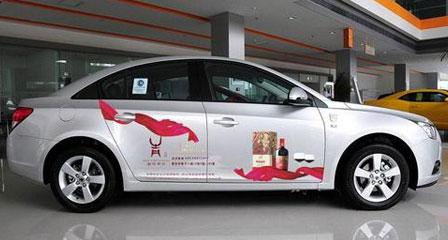 重庆私家车车身广告制作