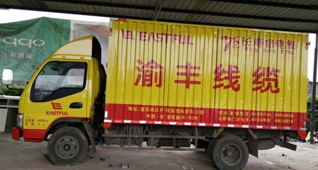 重庆货车车身广告喷漆