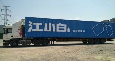 重庆货车车身广告