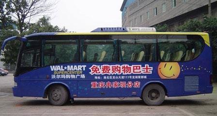 重庆超市购物巴士车身广告