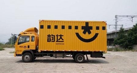 韵达快递货车车身广告