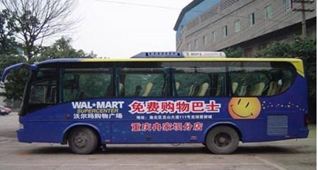 大巴车车身广告